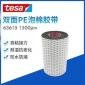 深圳tesa63615/TESA63615